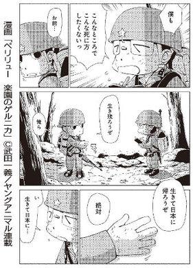 https---cdn.mainichi.jp-vol1-2018-08-14-20180814p2a00m0na003000p-7.jpg?1